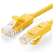 绿联 超五类网线 (黄色) 1米  11230