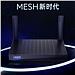 領勢 雙頻千兆無線路由器 (黑色) AX1800M  MR7350