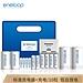 愛樂普 5號7號充電電池家庭套裝 (白) 5號7號10節+充電器  K-KJ51MCC64C