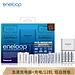 愛樂普 5號7號充電電池家庭套裝 (白) 5號7號12節+充電器  K-KJ55MCC84C