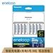 愛樂普 5號高性能智能充電器套裝 (白) 5號8節+充電器  K-KJ63MCC80C