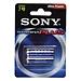 索尼 7号碱性电池 2节/组  AM4-B2D