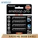 愛樂普 5號高容量鎳氫充電電池 (黑) 5號4節  BK-3HCCA/4BW