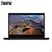 联想 ThinkPad 14.0英寸商用笔记本电脑 (黑色) i5/8G/256G  L14