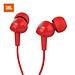 JBL 線控耳機 (紅)  C100SI