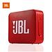 JBL 音樂金磚二代便攜式藍牙音箱 (寶石紅)  GO2