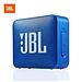 JBL 音乐金砖二代便携式蓝牙音箱 (深海蓝)  GO2