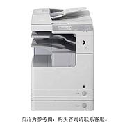 佳能 黑白數碼復印機  IR2520I