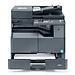 京瓷 黑白數碼復印機 單紙盒+雙面送稿器+雙面器+工作臺  TASKalfa2010