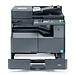 京瓷 黑白数码复印机 单纸盒+双面送稿器+双面器+网络+工作台  TASKalfa2011