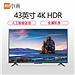 小米 電視 (黑) 43英寸  4S