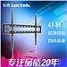 乐歌 宽幅摇臂型平板电视支架 (黑) 47-84英寸  L1F