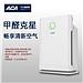北美電器 ACA空氣凈化器 (白)  ALY-KJ220S
