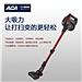 北美电器 ACA无线手持吸尘器 (红)  ALY-XC120W