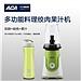 北美電器 ACA立式攪拌機/絞肉果汁機 (綠)  AF-BC200A