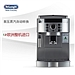 德龍 全自動咖啡機 自帶打奶泡系統  ECAM22.110.SB