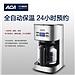 北美電器 ACA多功能咖啡機 (銀色)  ALY-KF121D