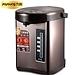 九阳 电热水瓶 (茶色) 4L  K40-P05