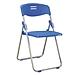 集大 塑料培训椅 (蓝) W420*D4300*H810mm  ZD-11