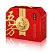 五芳齋 經典五芳禮盒 1680g
