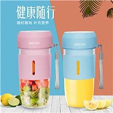 宜阁 果汁随行充电式便携榨汁杯 (颜色随机)  YG-Z028