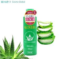 Cosme Global 芦荟润肤滋养化妆水