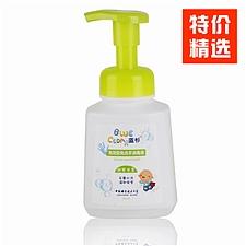藍杉 免洗手消毒泡泡  QW-MXPP280