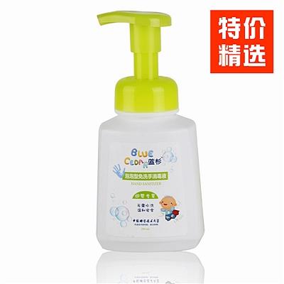蓝杉 免洗手消毒泡泡  QW-MXPP280