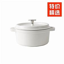 網易嚴選 馬卡龍色琺瑯鍋