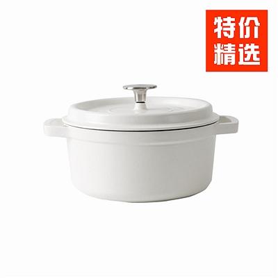 网易严选 马卡龙色珐琅锅