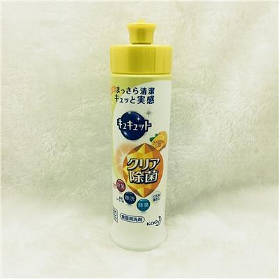 花王 果蔬洗洁精柠檬味 240ml