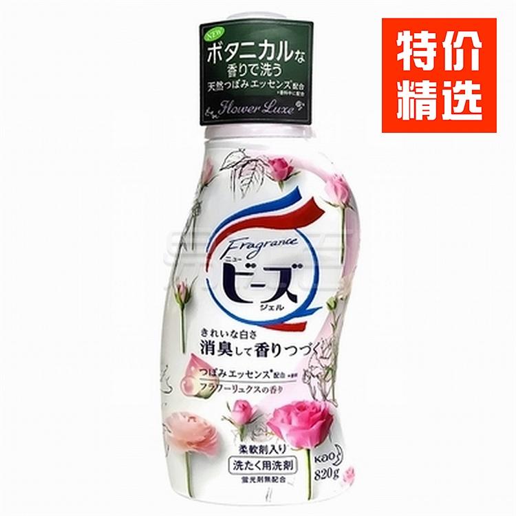 花王 洗衣液玫瑰花香 820g