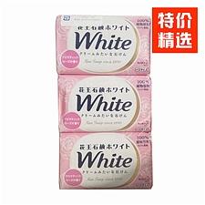 花王 香皂玫瑰粉色 130g*3塊