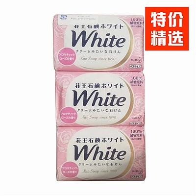 花王 香皂玫瑰粉色 130g*3块