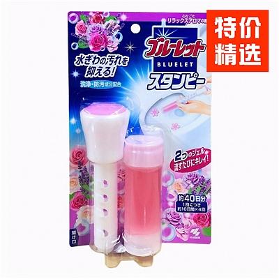 小林制药 小林马桶开花粉色玫瑰香 28g