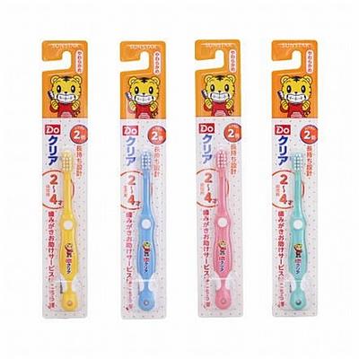 巧虎 儿童牙刷 2-4岁