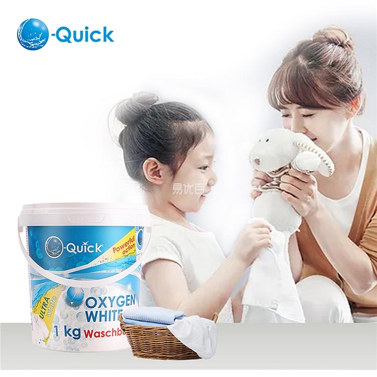 O-Quick 衣物净白粉 1000g  O-Quick-005