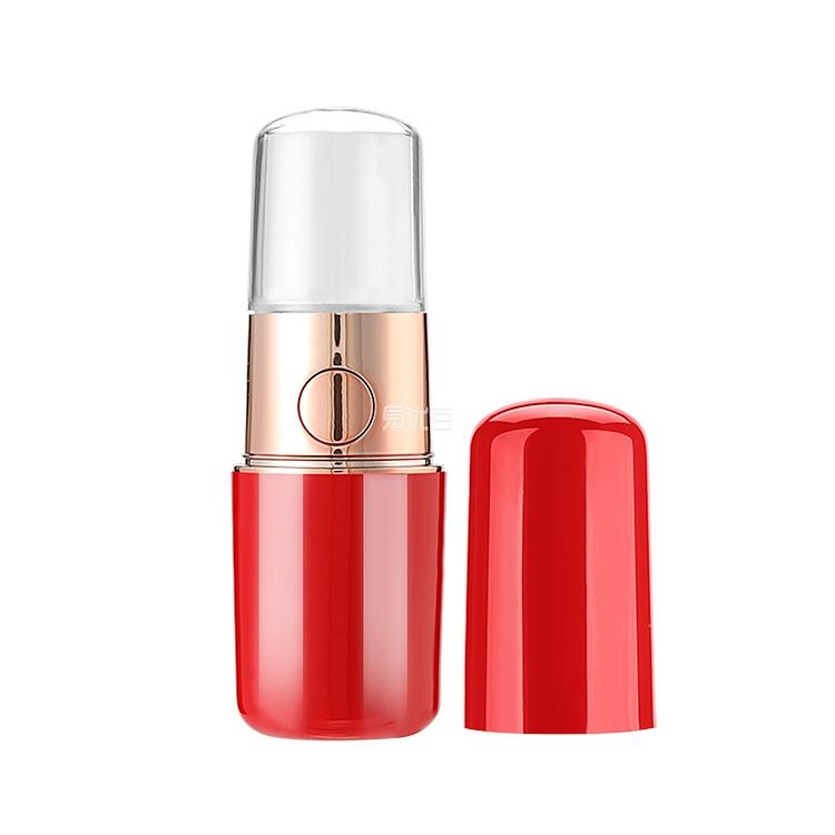 风格派 手持口红补水仪 (红)  A401B