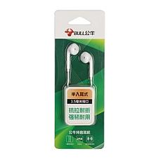 公牛 3.5毫米半入耳式耳机 (白色)  HWH321