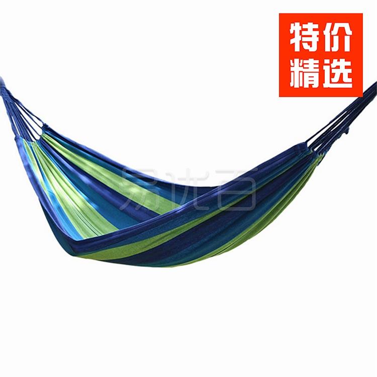 攀能 户外休闲加宽加厚吊床  WA8053