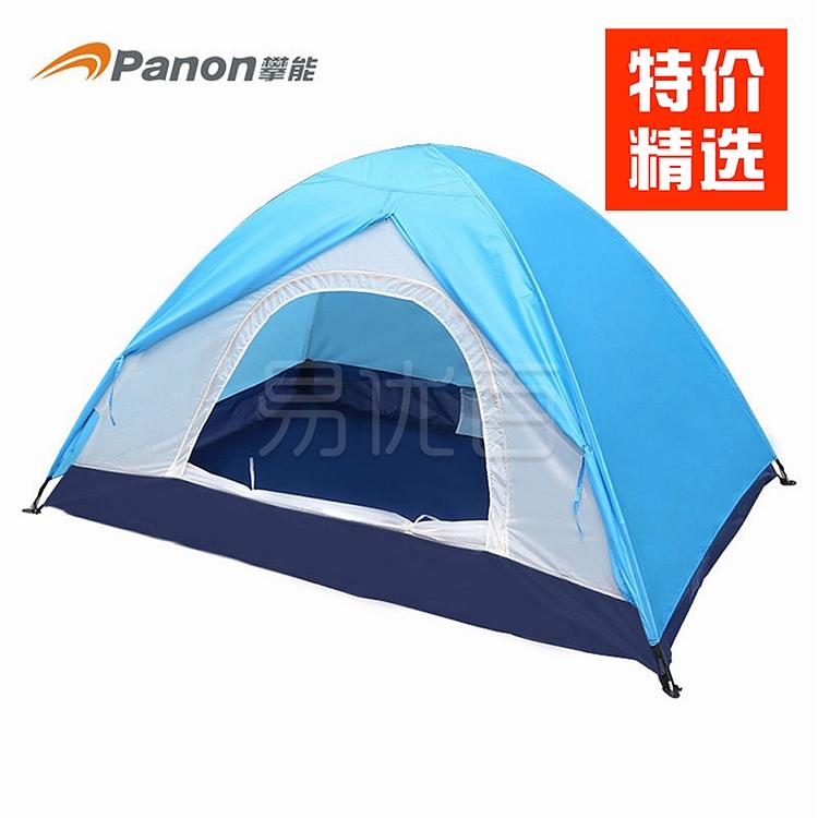 攀能 雙人雙層帳篷  PN-2221B