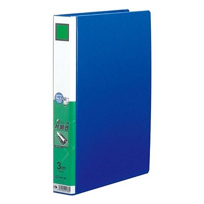锦宫 单开管文件夹 (蓝) A4 竖  973GS