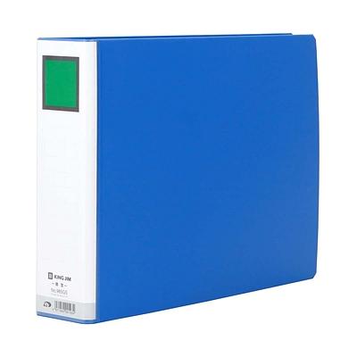 锦宫 单开管文件夹 (蓝) A4 横  985GS