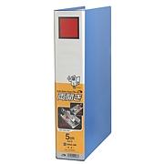 錦宮 雙開管文件夾 (藍) A4  1475GS