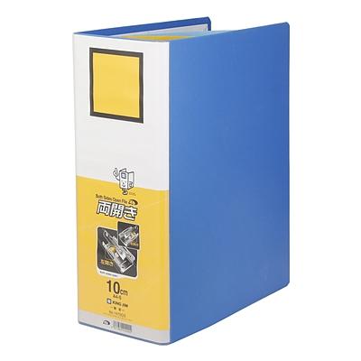 锦宫 双开管文件夹 (蓝) A4  1470GS