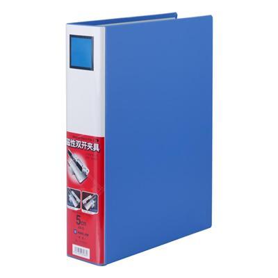 锦宫 磁性双开管文件夹 (蓝) A4-S 50mm  1075GS