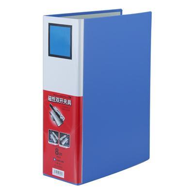 锦宫 磁性双开管文件夹 (蓝) A4-S 80mm  1078GS