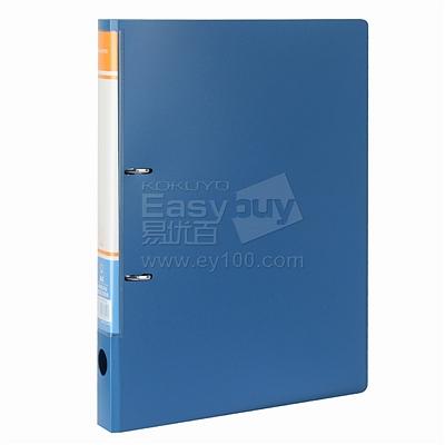 国誉 2孔D型文件夹 (蓝) A4  WCN-DR10-B