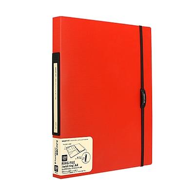 喜利 smartfit系列多功能文件夹 (橘) A4 2孔  F-7540-4