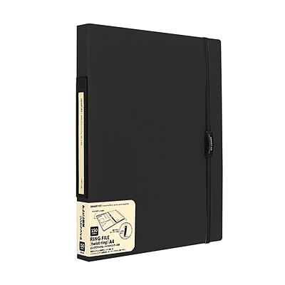 喜利 smartfit系列多功能文件夹 (黑) A4 2孔  F-7540-24